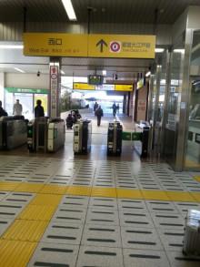 JR東中野駅「西口改札」からpotamuにお越しのお客様