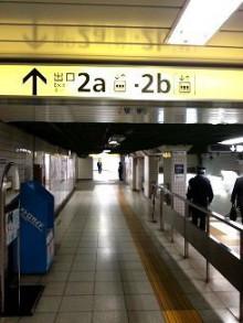 東京メトロ東西線「落合駅 2b出口]からpotamuにお越しのお客様